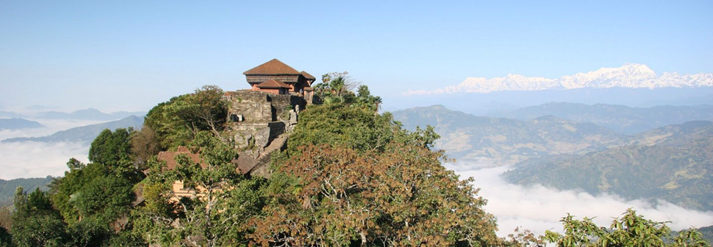 GorkhaDurbar